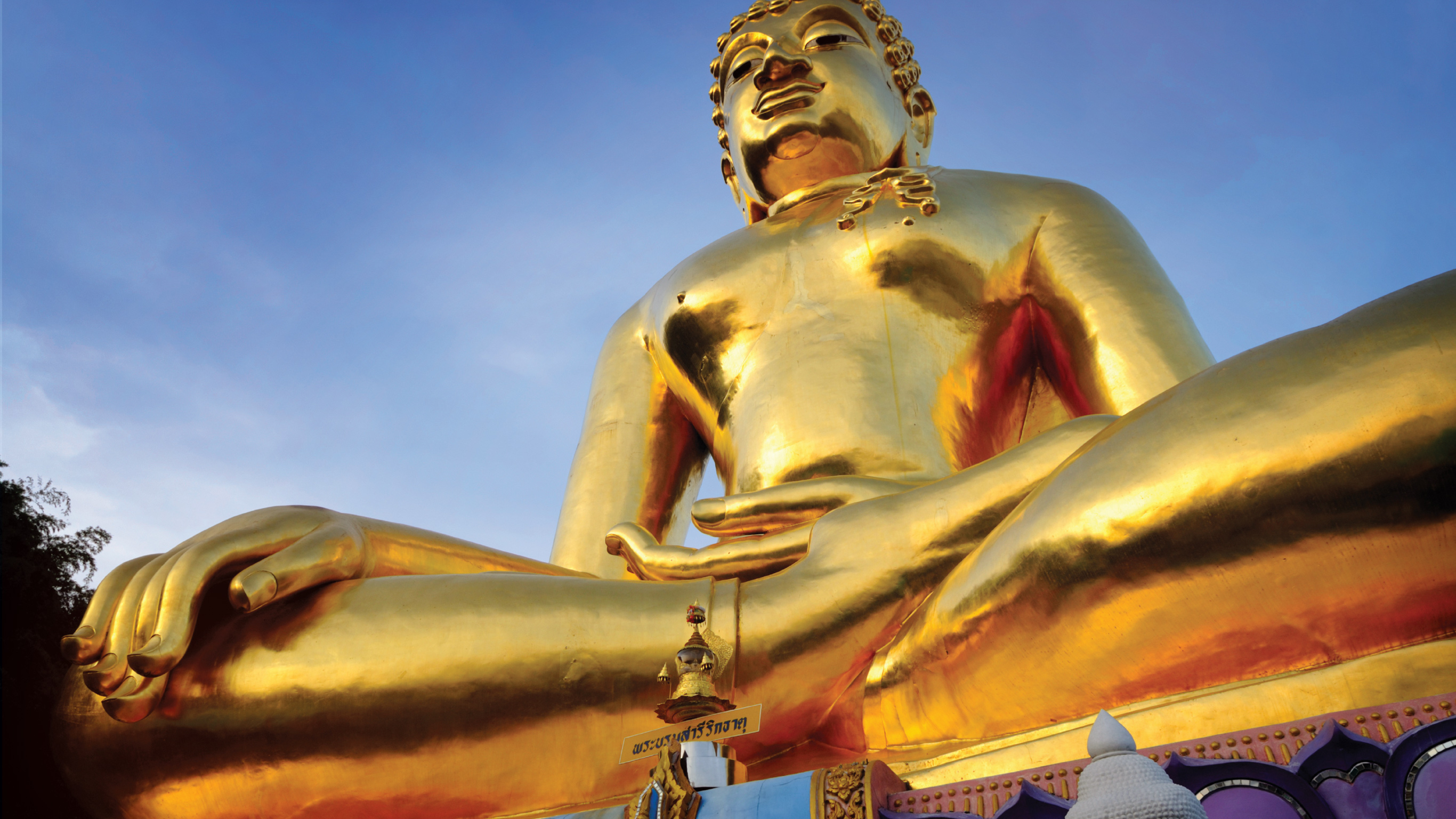 chiang-mai-the-golden-triangle