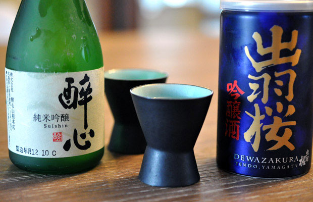 Sake In An Comes All Sizes