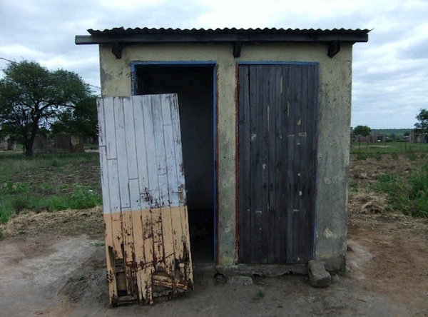 In need of new facilities at the New Hope Africa Children's Day School