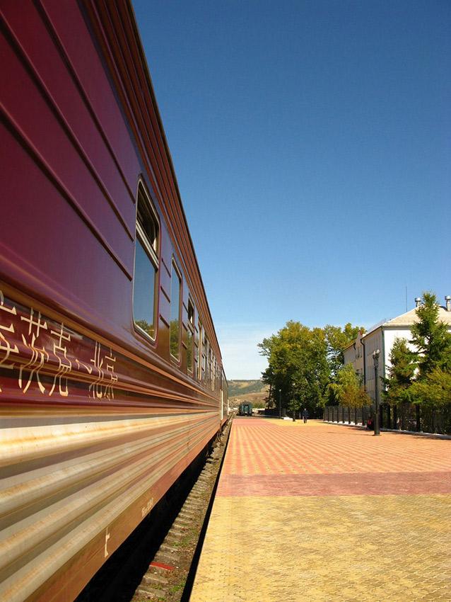Train car #10.