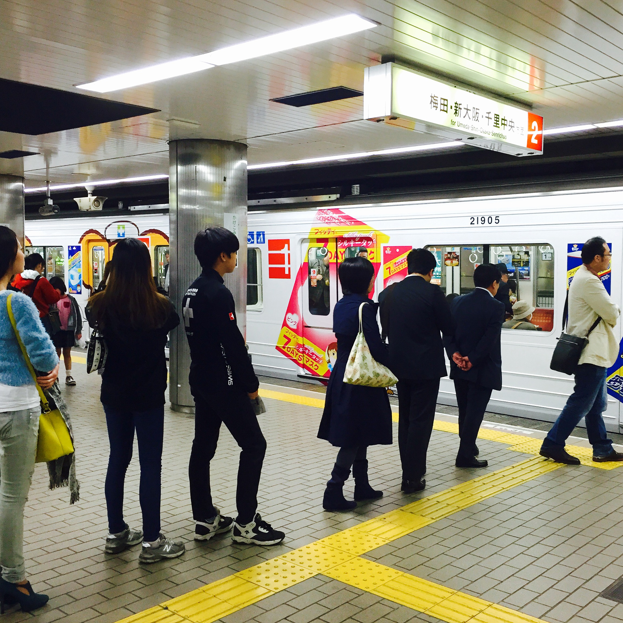 There's a specific queuing etiquette at Japan's stations.