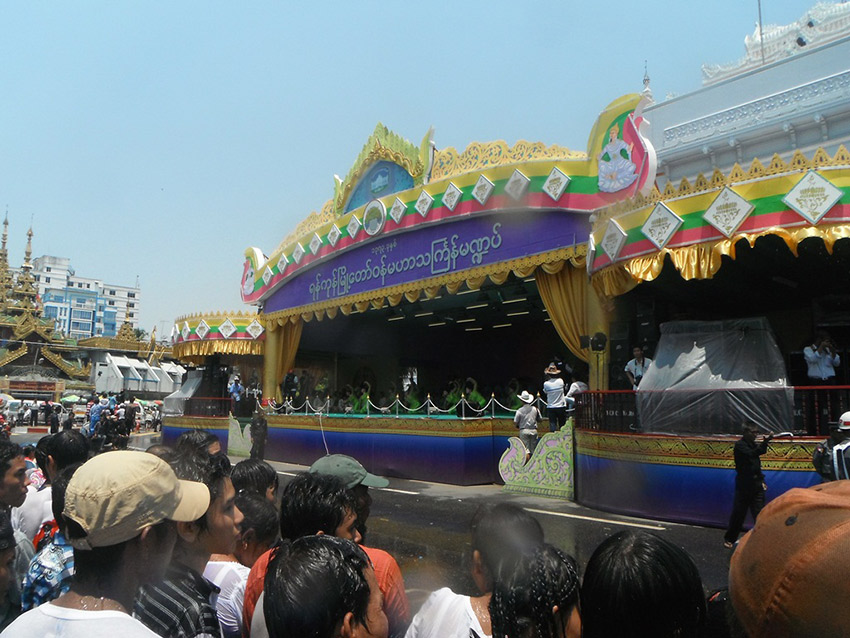 The main stage for celebrations in Yangon.