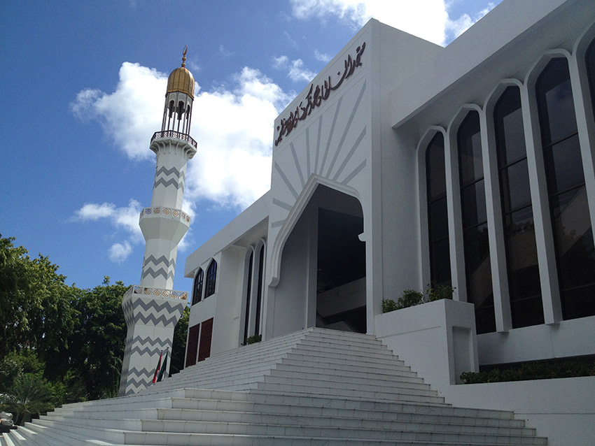 The Grand Friday Mosque and Islamic Centre is not to be missed.