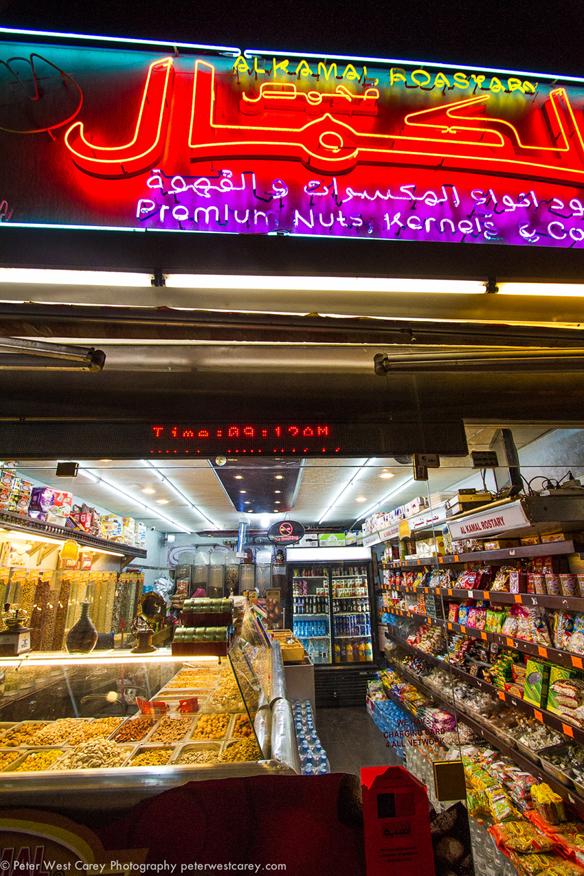 In the heat of the summertime, most Jordanians wait until evening to do their shopping.