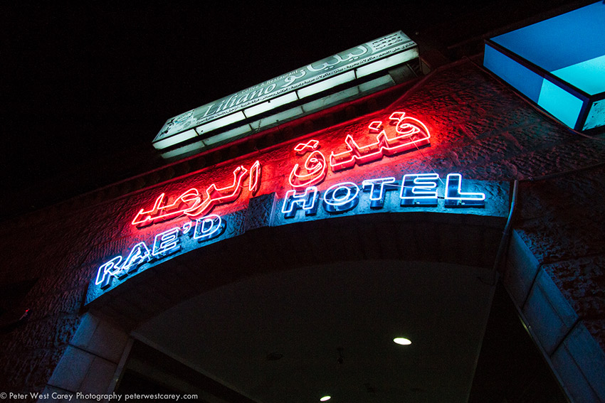 In a city that comes alive at night, neon lights help businesses stand out.